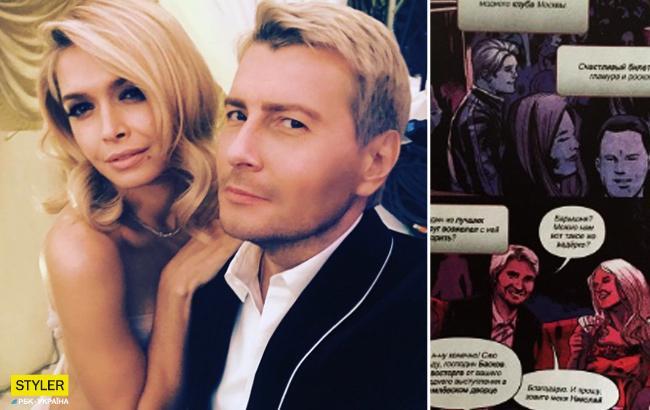 'Так себе супергерои: во вселенной Marvel обнаружили Брежневу и Баскова