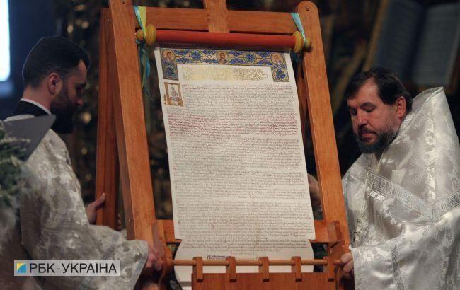 Украинская Церковь добавлена в диптих Вселенского патриархата