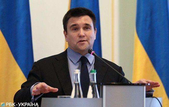 РФ не хочет выполнять решение Стокгольмского арбитража, - Климкин