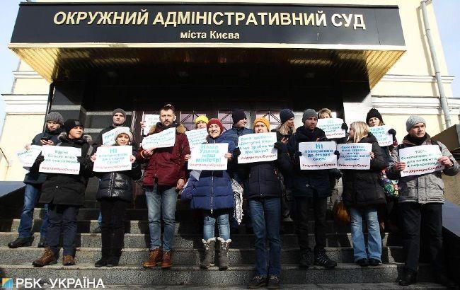 Суддя, який розглядає справу за позовом Мосійчука проти Супрун, взяв самовідвід
