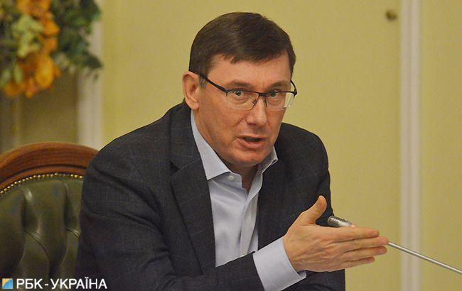 Луценко допускає перекваліфікацію справи Гандзюк