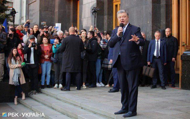 """Під Адміністрацією президента проходить акція """"Дякую, Петре!"""""""