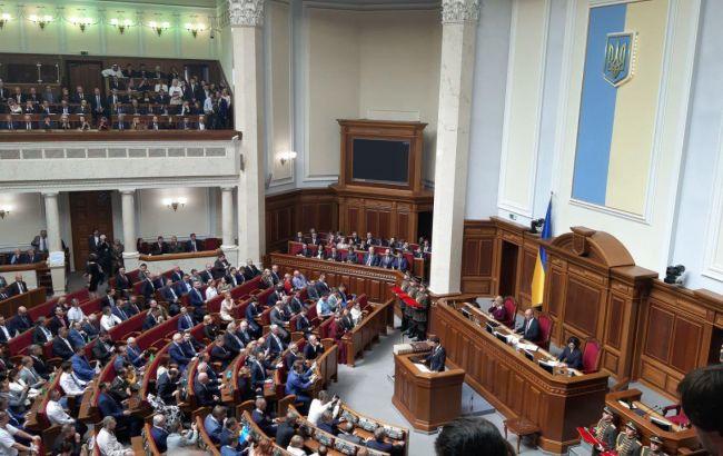 У БПП готові до дострокових парламентських виборів