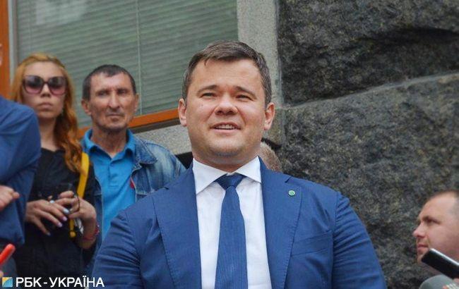 Богдан написав заяву про відставку з посади голови Офісу президента, - джерело