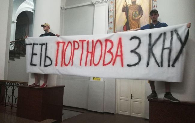 """""""Евросолидарность"""" поддержала акцию против назначения Портнова в КНУ"""