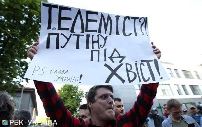 Під будівлею NewsOne проходить акція проти телемосту