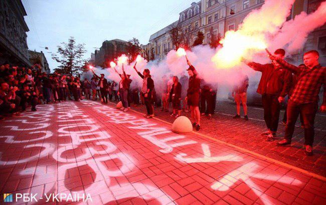 Під СБУ проходить акція, присвячена річниці нападу на Гандзюк