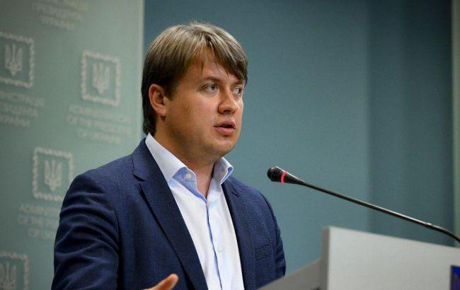Кабмін схвалив кандидатури голів ОДА в трьох областях
