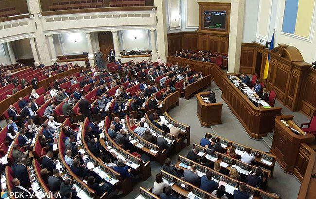 Рада схвалила Програму дій Кабміну