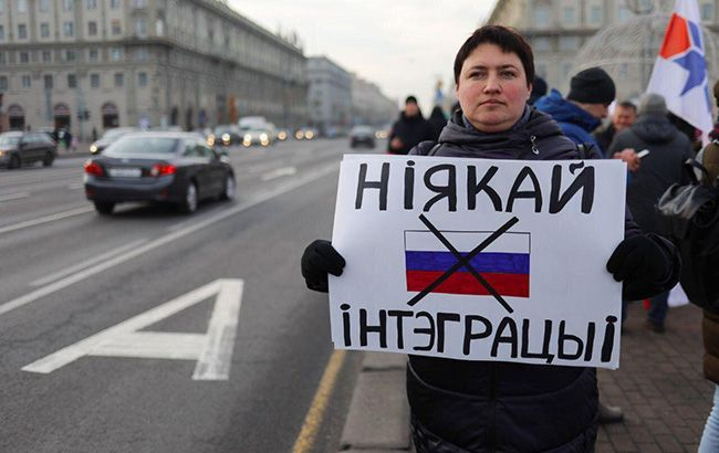 В Минске вспыхнули протесты из-за визита Лукашенко в Россию
