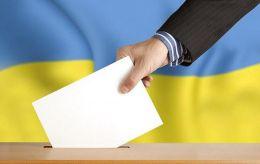 Головне про вибори