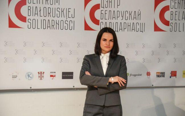 Тіхановська пішла на самоізоляцію після зустрічі з главою МЗС Словенії