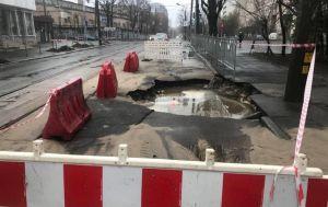 В Киеве произошла авария на сетях водоснабжения. Ограничено движение транспорта