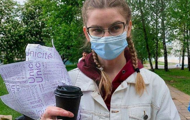 У Білорусі звільнили журналістку TUT.ВУ після 15 діб арешту