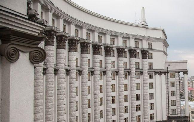 Кабмин утвердил распределение конфискованных закоррупцию денежных средств