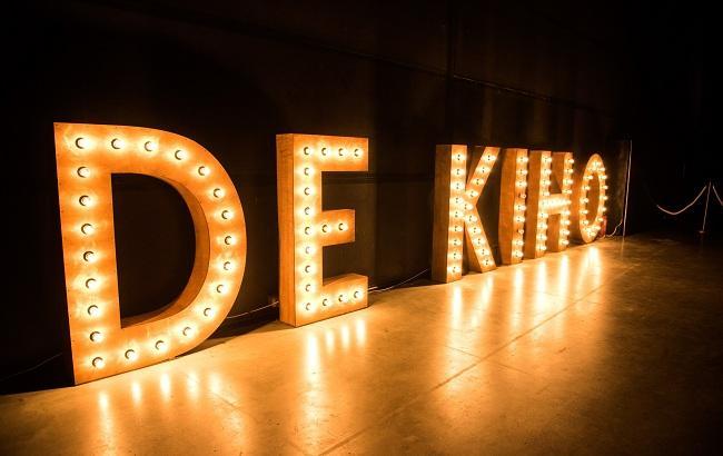 """5 победителей, 1 гран-при и более 9500 гостей: В Киеве состоялся фестиваль """"Де кино. Эпизод 2"""""""