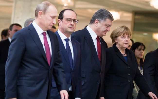 """Фото: лідери """"нормандської четвірки"""""""