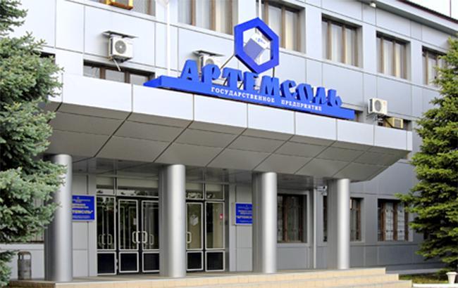 """Фото: арестованы счета """"Артемсоли"""" (РБК-Украина)"""