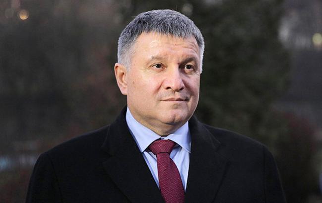 Аваков назвал столицу криминального мира Украины