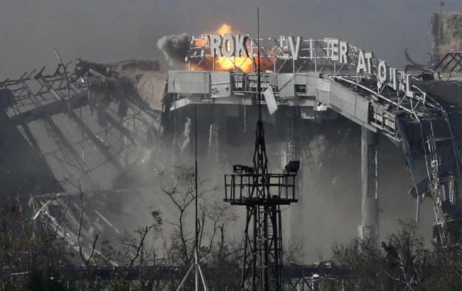 Фото: Донецкий аэропорт
