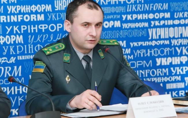 Помічник Голови Державної прикордонної служби України - прес-секретар Олег Слободян