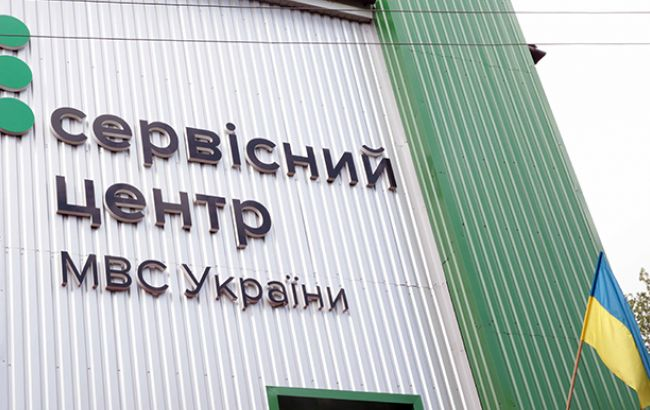 В Сумской области открылись два обновленных сервисных центра МВД