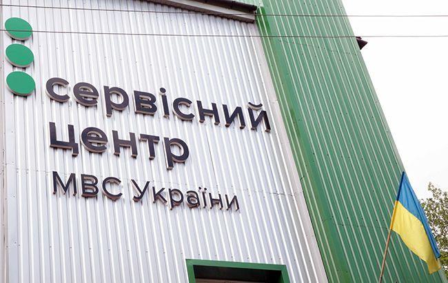 В МВД сообщили о сбое системы электронной записи в сервисные центры