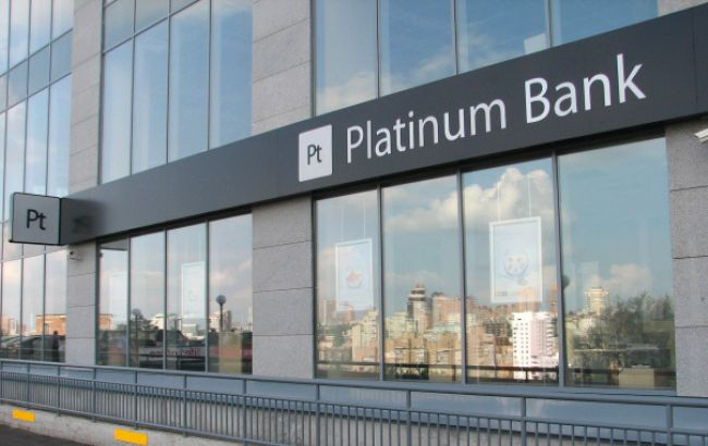 Фото: Platinum Bank