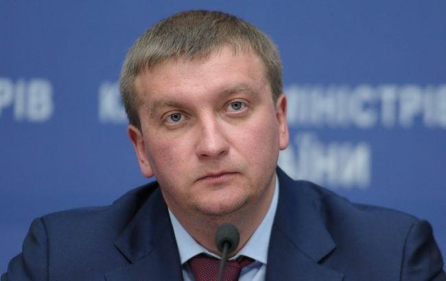 Петренко: близько 10 українців перебувають у процесі видачі з РФ