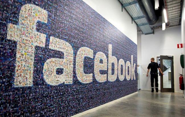 Фото: Facebook не задовольняє запити податкової про надання фінансової документації