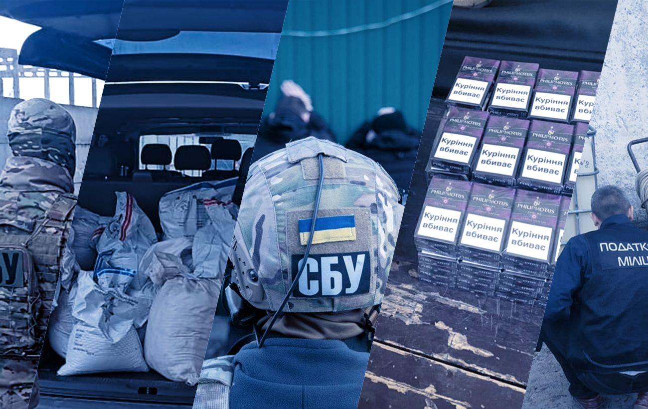 Криминализация контрабанды - Как в мире борются с контрабандой сигарет |  РБК Украина