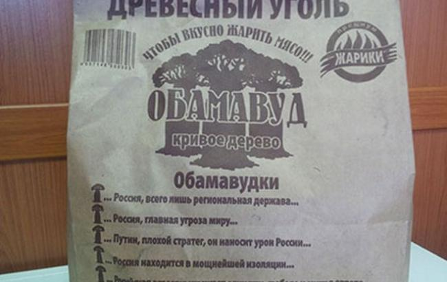Фото: Російський вугілля (news.ngs.ru)