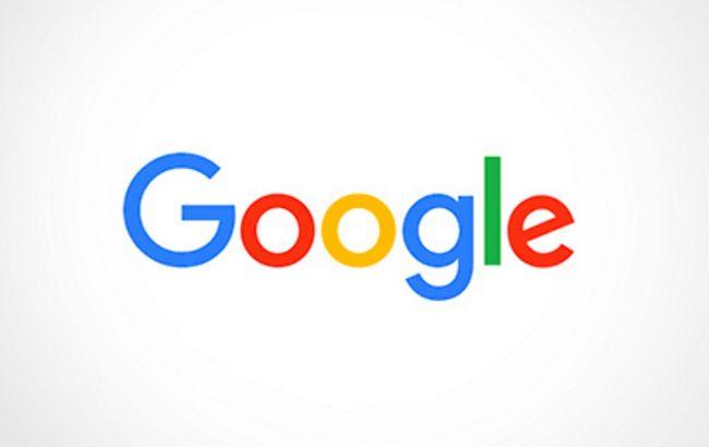 Фото: новый логотип Google