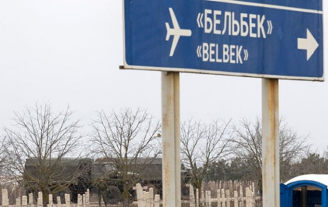 «Коммерсантъ» узнал о вероятном лишении аэропорта «Бельбек» средств нареконструкцию