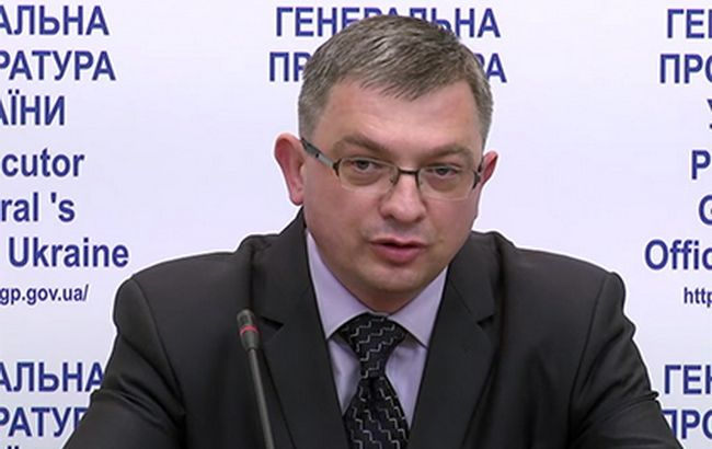 Фото: Владимир Гаврилюк назначен прокурором Закарпатской области