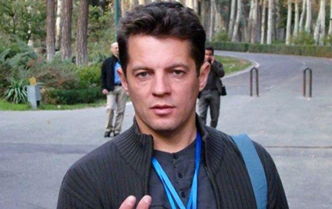 Фото: украинский журналист Роман Сущенко