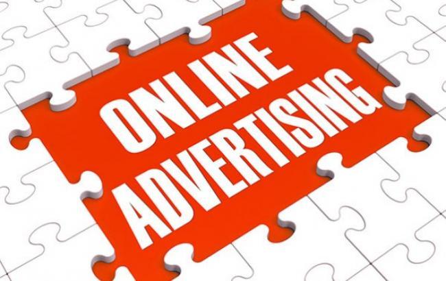Фото: європейський ринок онлайн-реклами росте