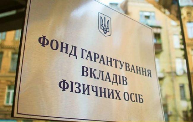 Инвестиционный климат в Украине снова попал в зависимость от судов, - ФГВФЛ