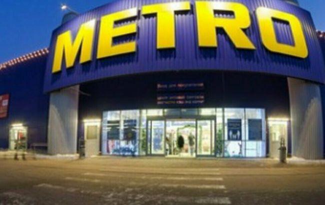 Рестораны 11 городов Украины получат бесплатную поддержку от МЕТРО