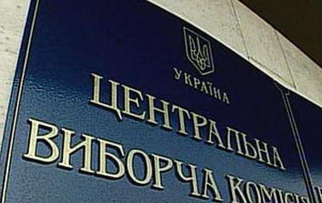 Глава миссии ОБСЕ выразила обеспокоенность сообщениями о давлении на членов ЦИК
