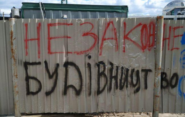 В Одесі на акції протесту сталася стрілянина