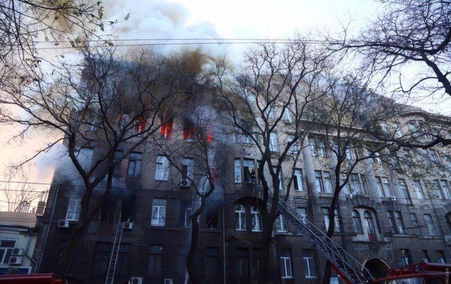Названа ймовірна причина пожежі в одеському коледжі