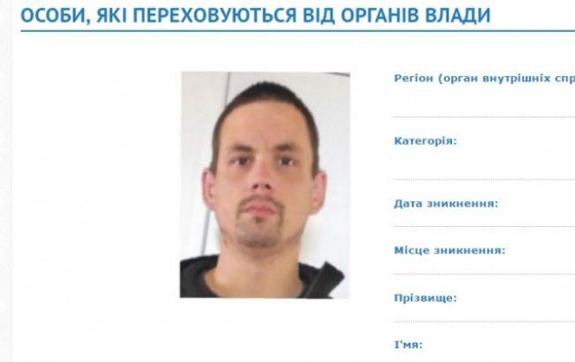 В Одессе арестован еще один участник трагедии 2 мая