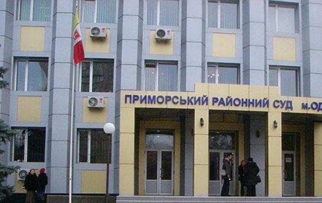 Схваченного вОдессе уголовного авторитета суд отправил под домашний арест