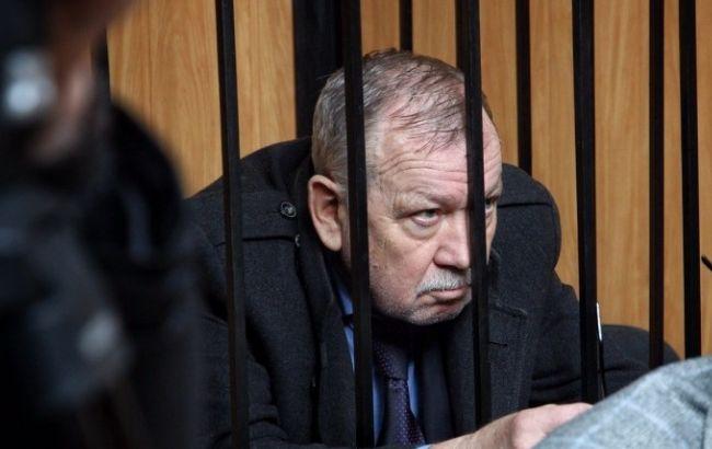 Заказчика взят под стражу— Похищение Гончаренко