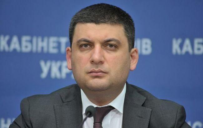 Фото: Володимир Гройсман проведе зустрічі з прем'єрами Грузії, Азербайджану і Молдови