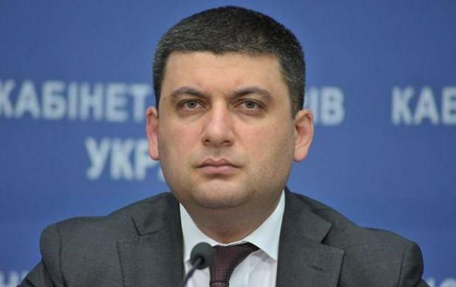 Украина и Турция подписали соглашение о поездках по ID-картам