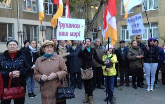 Фото: мітинг в Одесі
