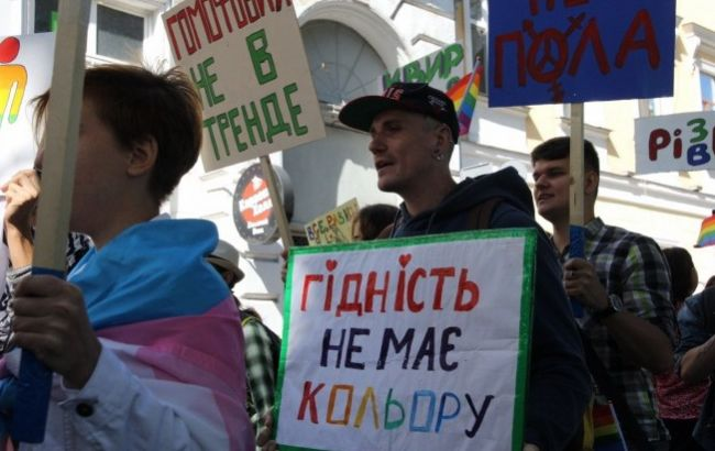 """Фото: активисты ЛГБТ провели акцию в Одессе (""""Думская"""")"""