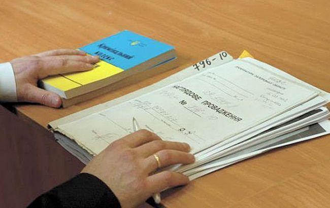САП оприлюднила перелік 65 закритих справ про незаконне збагачення
